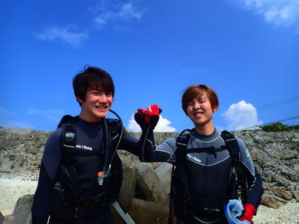 お客様の声 8月20日宮古島体験ツアー