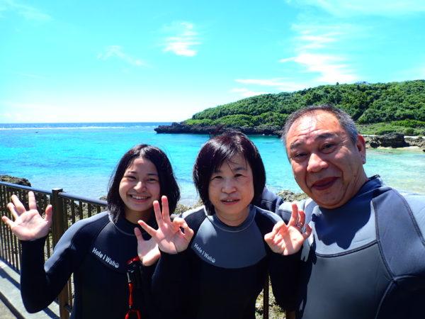 お客様の声 9月19日宮古島!体験ダイビングツアー!