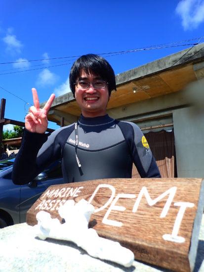 お客様の声 9月21日宮古島!体験ダイビングツアー!