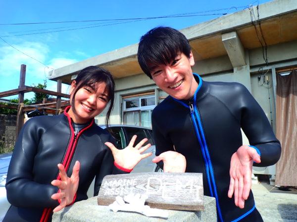 11月27日 宮古島!体験ダイビング日記!