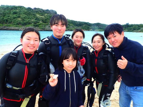 12月25日 宮古島!体験ダイビング日記!