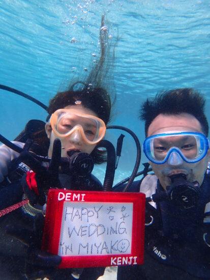 8月20日 宮古島!体験ダイビング日記!